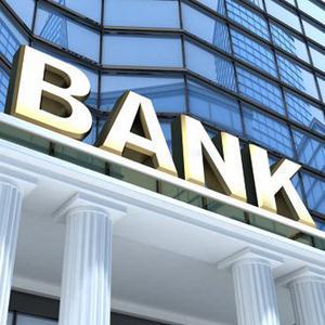 Банки Кугеси