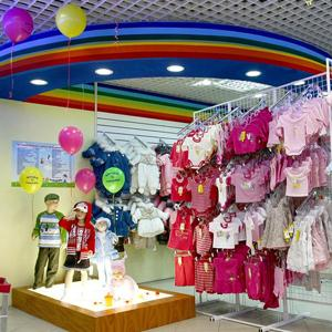 Детские магазины Кугеси