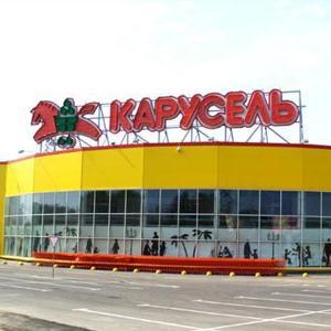Гипермаркеты Кугеси