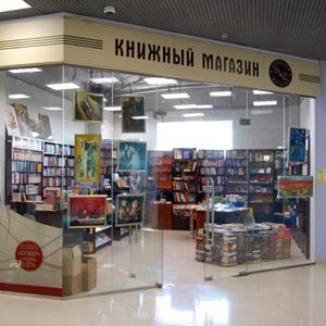 Книжные магазины Кугеси