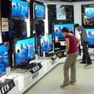 Магазины электроники Кугеси