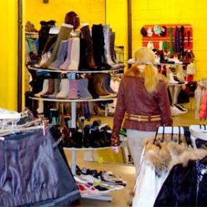 Магазины одежды и обуви Кугеси
