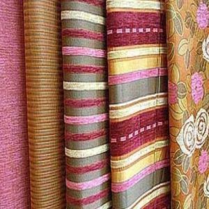 Магазины ткани Кугеси