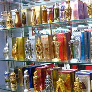 Парфюмерные магазины Кугеси