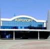 Аэропорты в Кугеси