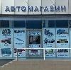 Автомагазины в Кугеси
