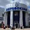 Автовокзалы в Кугеси