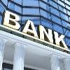Банки в Кугеси