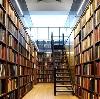 Библиотеки в Кугеси