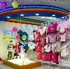 Детские магазины в Кугеси