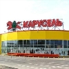 Гипермаркеты в Кугеси