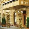 Гостиницы в Кугеси