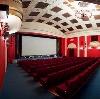 Кинотеатры в Кугеси