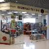 Книжные магазины в Кугеси