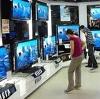Магазины электроники в Кугеси