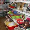 Магазины хозтоваров в Кугеси