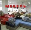 Магазины мебели в Кугеси