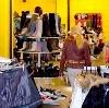Магазины одежды и обуви в Кугеси