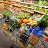 Магазины продуктов в Кугеси