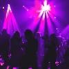 Ночные клубы в Кугеси