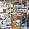 Строительные магазины в Кугеси