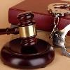 Суды в Кугеси