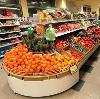 Супермаркеты в Кугеси