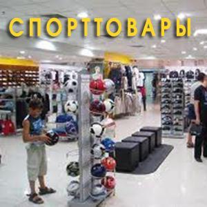 Спортивные магазины Кугеси