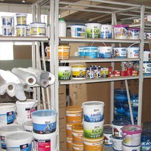 Строительные магазины Кугеси