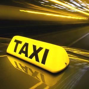 Такси Кугеси