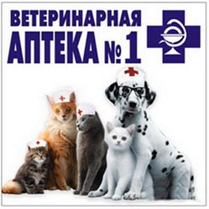 Ветеринарные аптеки Кугеси